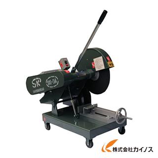 昭和 高速切断機405ミリ SK-300-3.7KW