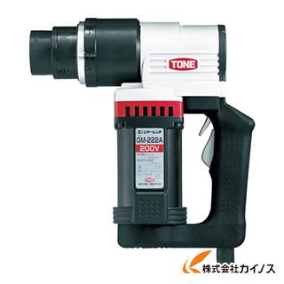 【感謝価格】 店 シヤーレンチ M16・M20・M22用 GM221AT:三河機工 100V カイノス TONE-DIY・工具