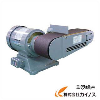淀川電機 ベルトグラインダー(高速型) YS-2N