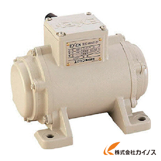エクセン 低周波振動モータ KM10S-2PD 100V KM10S-2PD