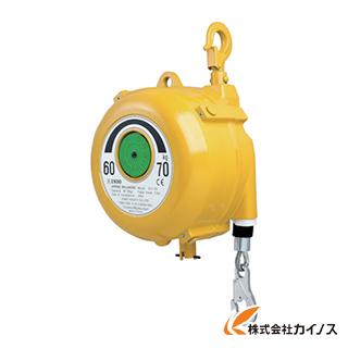 ENDO スプリングバランサー ELF-70 60~70Kg 2.5m ELF-70