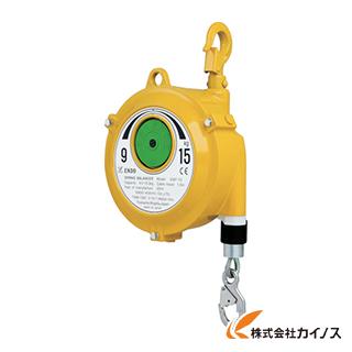 ENDO スプリングバランサー EWF-15 9~15Kg 1.3m EWF-15