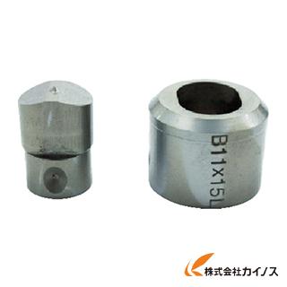育良 コードレスパンチャー替刃 IS-MP15L・15LE用 SL10X15B