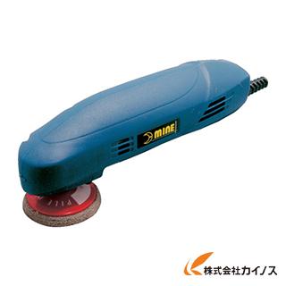 マイン 電動ミニアングルサンダー MX-80E