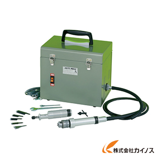 オートマック ハンドメイト 普及型(振動・回転両用タイプ) HMA-100A