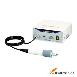 スズキ 超音波カッター (手元スイッチ) SUW-30CD