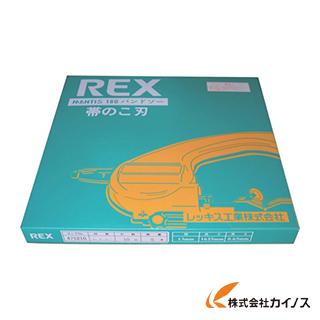 REX マンティス180鋸刃合金14山 475202 (10本)