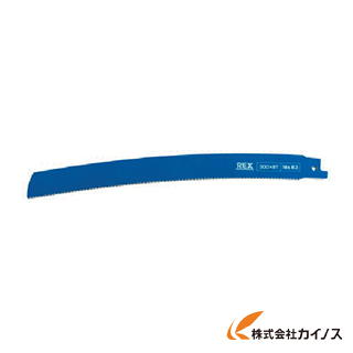 REX コブラブレード No.63(1パック5枚入) 380063