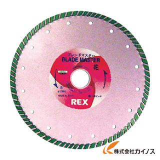 REX ダイヤモンドブレード 花7B HANA7