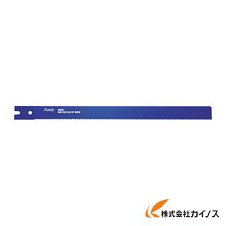 アサダ パイプソー300・350・380S用のこ刃 SUS管用 440×8山 70305 (5本)