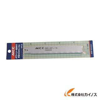 MCC PS用厚鋸刃320MM鋼管(5枚入) PSE1320A