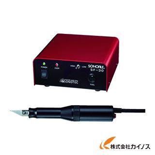 SONOFILE 超音波カッター SF-30.HP-660