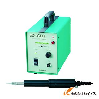SONOFILE 超音波カッター SF-3400-2.SF-3140