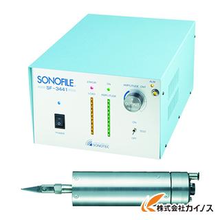 SONOFILE 超音波カッター SF-3441.SF-8500RR