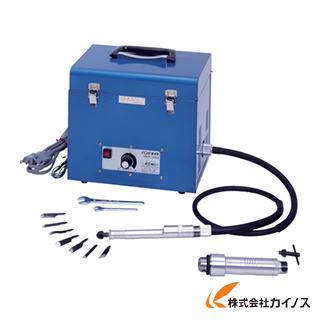 オートマック ハンドメイト 超振動・回転両用型 金工・木工万能機 HMA-100BE