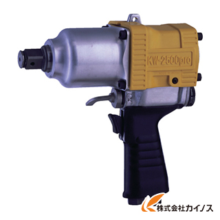 空研 3/4インチSQ超軽量インパクトレンチ(19mm角) KW-2500PRO