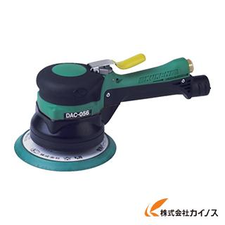 空研 非吸塵式デュアルアクションサンダー(糊付) DAC-056A