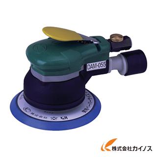 空研 非吸塵式デュアルアクションサンダー(マジック) DAM-055B