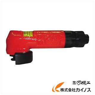 油谷 アングル型グラインダ YGS-2G
