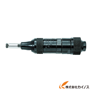 不二 高速ベビーグラインダ FG-13-2