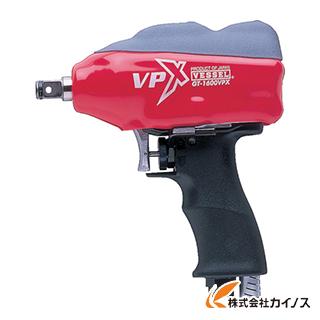 ベッセル エアーインパクトレンチGT1600VPX GT-1600VPX