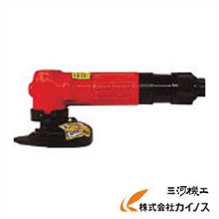 油谷 アングル型グラインダ YGS-3GS-2