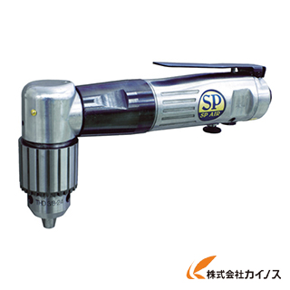 SP コーナードリル13mm(正逆回転機構付) SP-1513AH