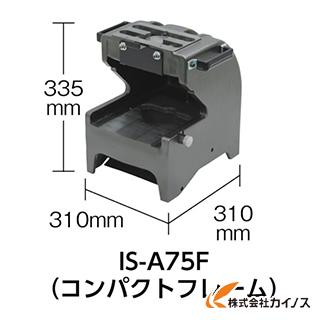 育良 フレーム IS-A75F