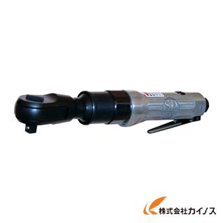 SP 首振りエアーラチェットレンチ9.5mm角 SP-1133RH