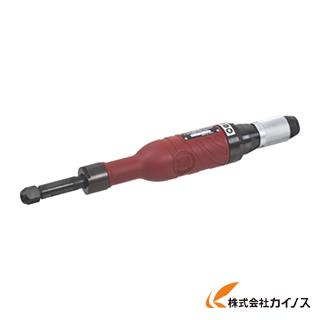 SI エアストレートグラインダー SI-SG3-CR