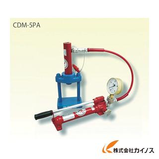 RIKEN ミニプレスセット(手動式) CDM-10PA