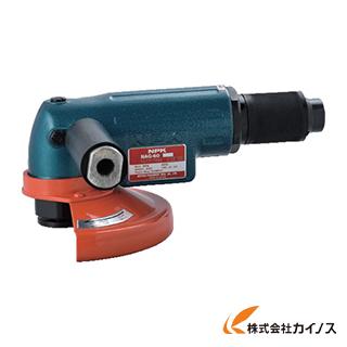 NPK アングルグラインダ 150mm用 10025 NAG-60
