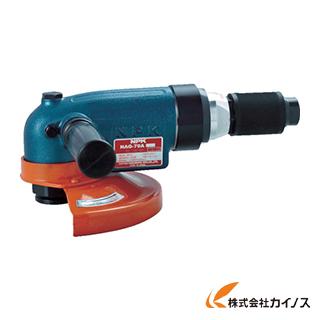 NPK アングルグラインダ 180mm用 10756 NAG-70A