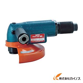 NPK アングルグラインダ 180mm用 (軽量型)10026 NAG-70S
