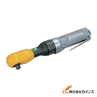 SI エアーラチェットレンチ SI-1320A