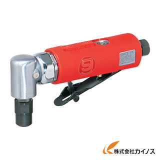 SI ダイ・グラインダー SI-2005