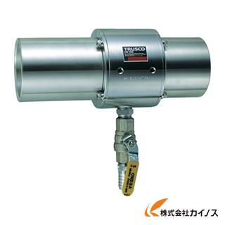 TRUSCO エアガン ジャンボタイプ 最小内径50mm MAG-50