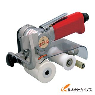 マイン ローラーミニコ(エア式) RMB-1