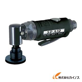 SP ミニダブルアクションサンダー50mmφ SP-7201DA