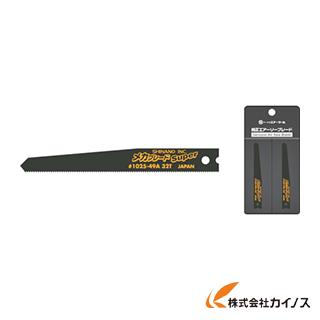 作業用品 空圧工具 エアソー替刃 定番スタイル 驚きの値段 エアーソーブレード SI 1025-49A