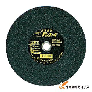 ノリタケ 切断砥石ドンホーク 1000C02011 (25枚)
