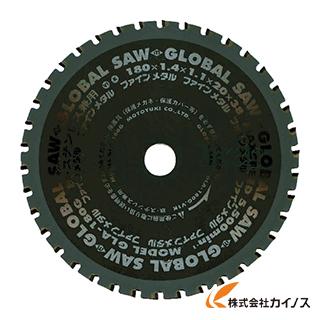 モトユキ 鉄・ステンレス兼用 GLA-355KX64 GLA-355K