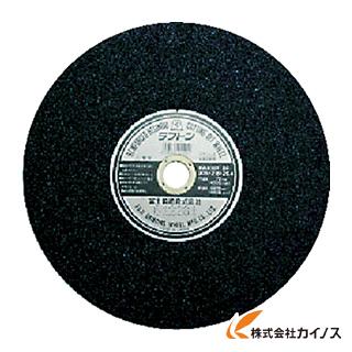 富士 切断砥石ラフトン405X3X25.4 RF405 (25枚)