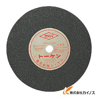 トーケン 切断砥石405mm鉄工用 RA-405 (25枚)