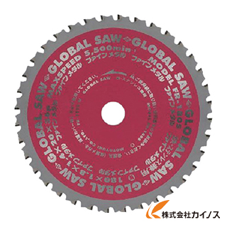モトユキ グローバルソーファインメタル 鉄ステン兼用 FR-355S