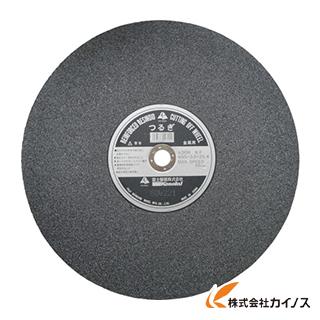 富士 切断砥石EXつるぎ405X3X25.4 EX405 (25枚)