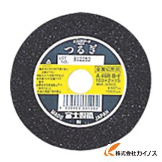 富士 切断砥石つるぎ255X3X25.4 T255 (25枚)
