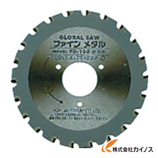 モトユキ グローバルソー 鉄筋用 FD38-135 (5枚)