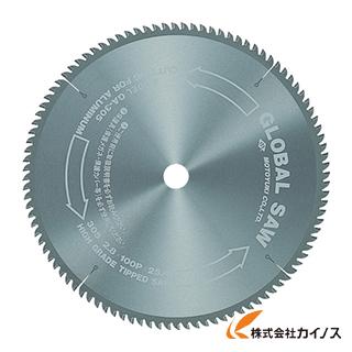 モトユキ グローバルソー アルミ用 GA-380-100
