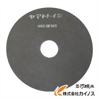 チェリー レジノイド極薄切断砥石(150×0.5) YP1505 (25枚)